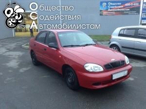1-NV-avto3