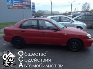 1-NV-avto4
