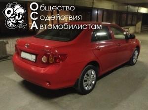 2-piv-avto1