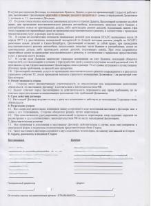 Договор уступки права требования, ЦЕССИИ