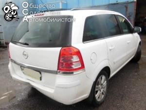 zafira-300315-1