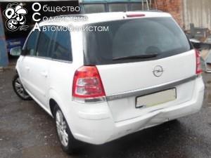 zafira-300315-2