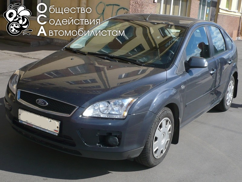 ford 151207 1