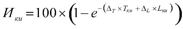 Калькулятор износа по осаго